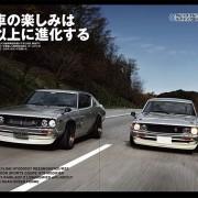 ビンテージスタイル 3号発売。ケンメリ KGC10 R32ケンメリ最高の旧車です。