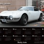 2017年カレンダー完成いたしました。Rocky3000GTと細谷氏のサイン入りです。